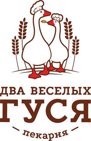 Дизайн логотипа пекарни Два Весёлых Гуся