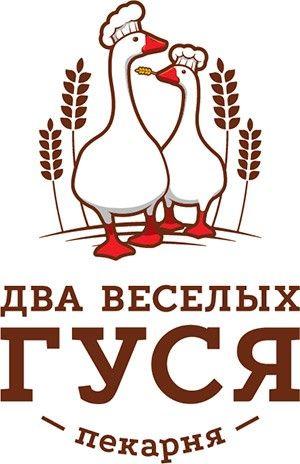 Логотип Два Весёлых Гуся