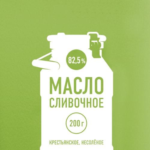 Концепт сливочного масла «ГринАгро»
