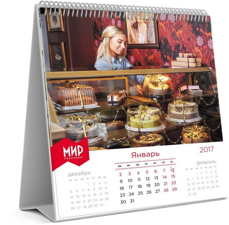 Дизайн настольного календаря Мир Упаковки