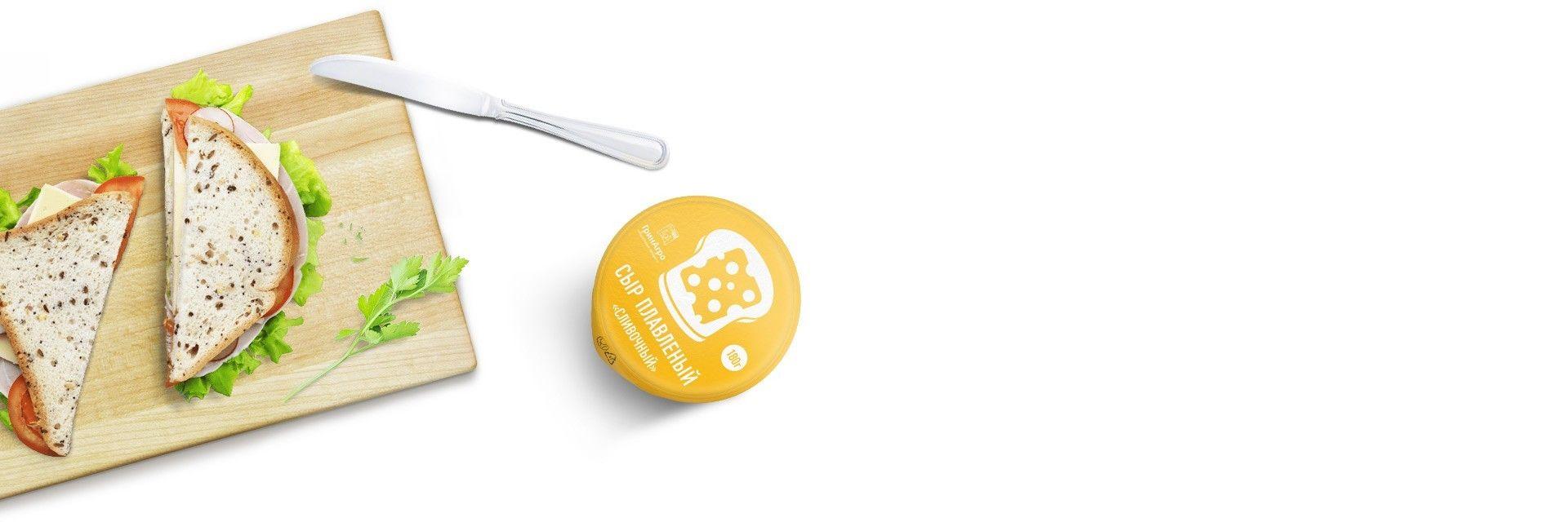 Новый дизайн упаковка сыра ГринАгро