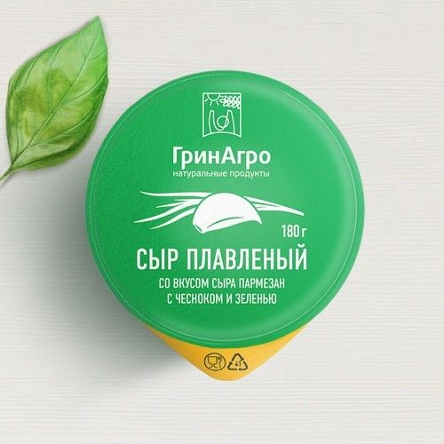 "Package design for ""GreenAgro"" herb cheese"