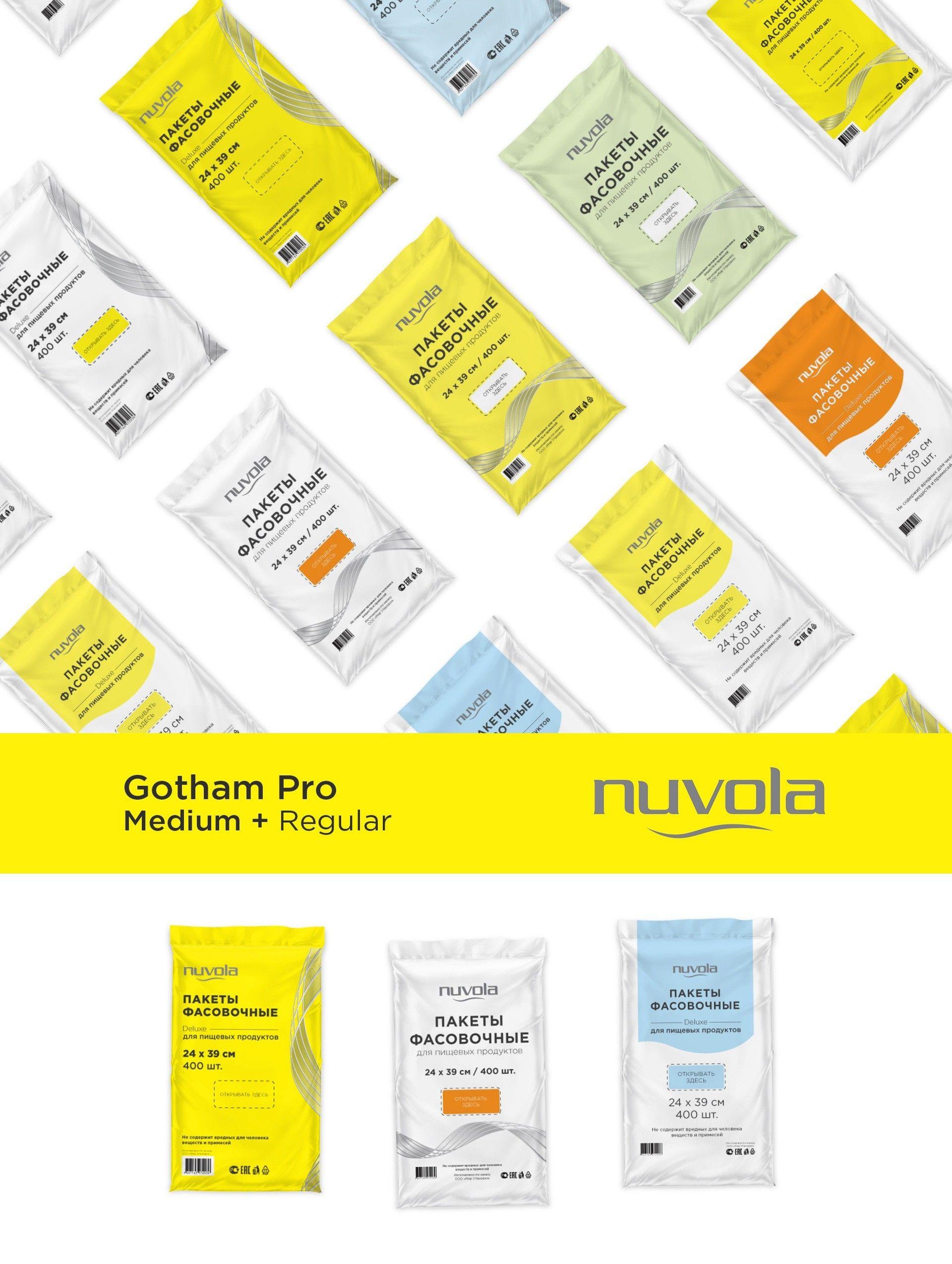 Дизайн упаковки Nuvola
