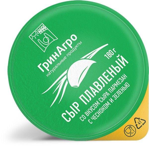 Дизайн упаковки, сыр плавленый с зеленью