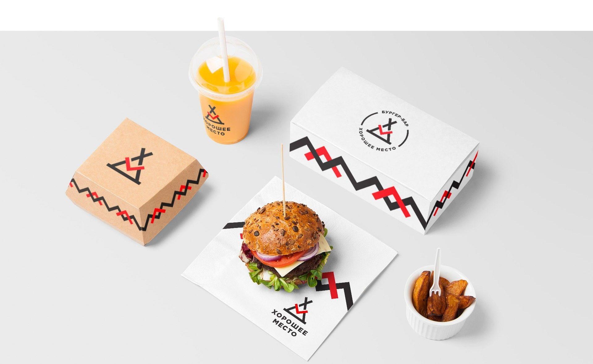"""Логотип бургер-бара """"Хорошее место"""""""