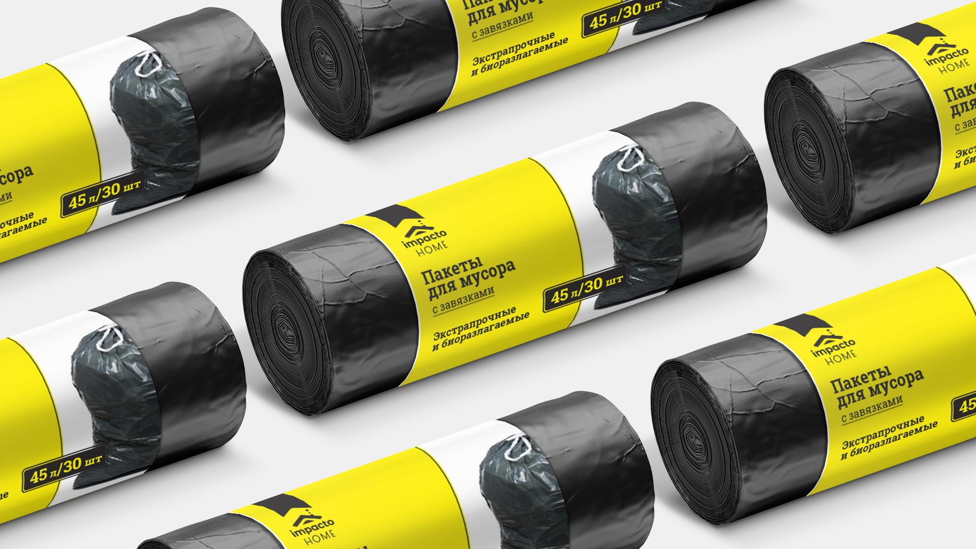 дизайн упаковки хоз товаров