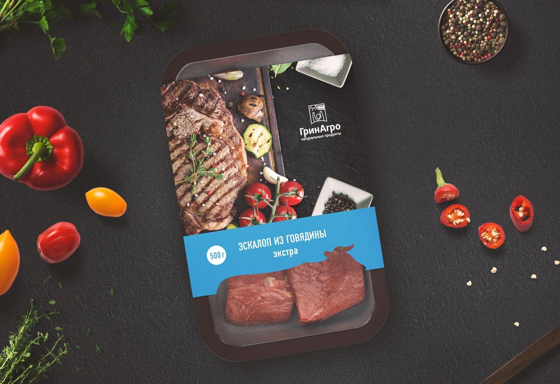 Дизайн упаковки мясной продукции в стиле ГринАгро