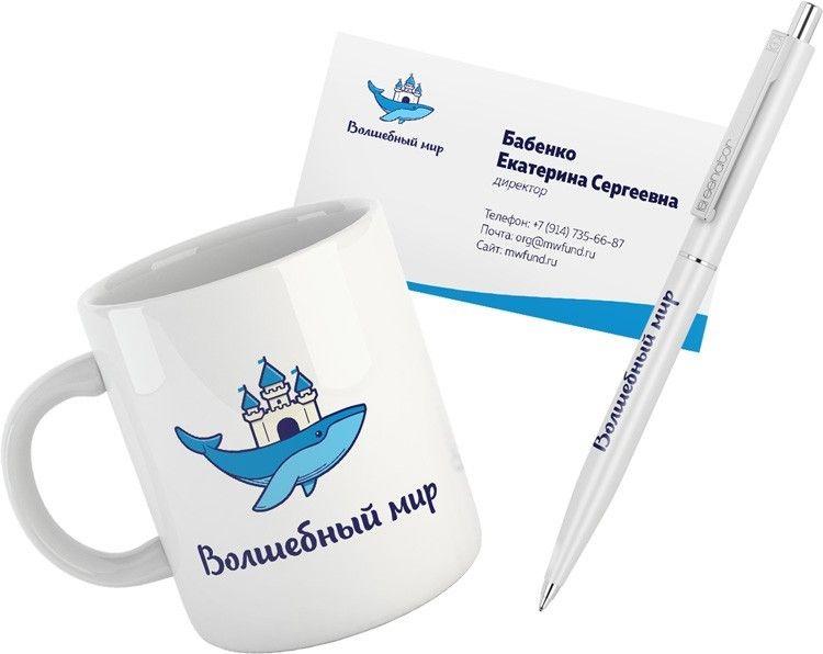 Дизайн логотипа и корпоративная аттребутика