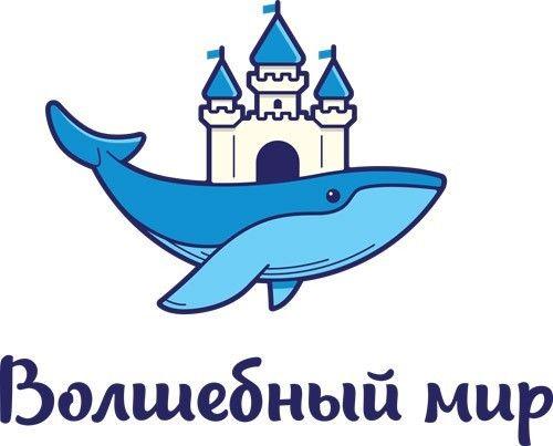 логотип Волшебный мир