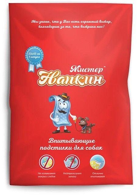 Дизайн упаковок пелёнок Напкин