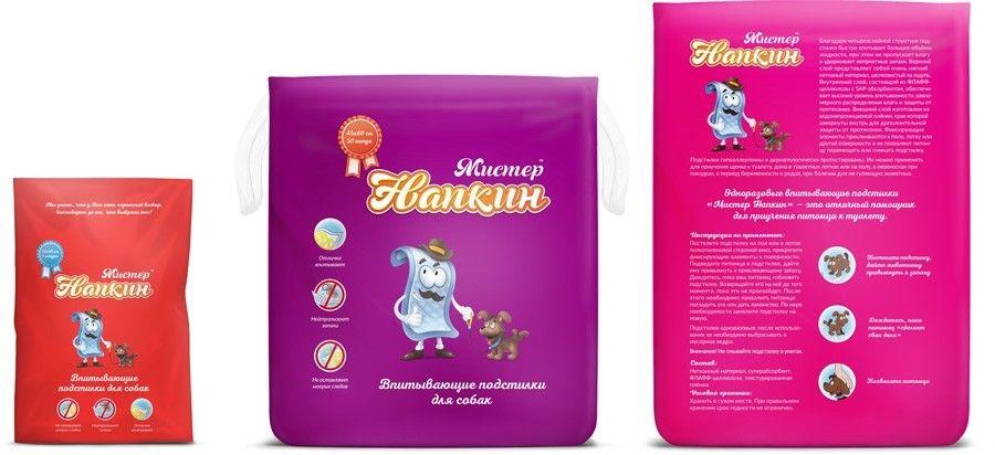 Дизайн упаковок пелёнок