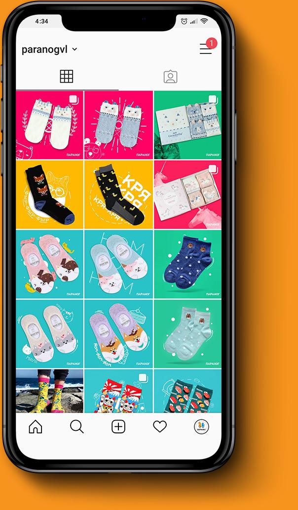 дизайн для бренда носков