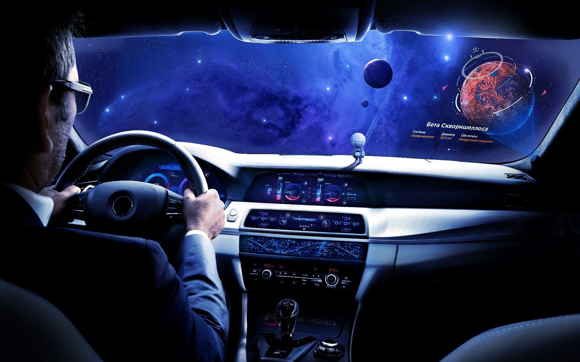 Приложение будущего «Парсек Такси»