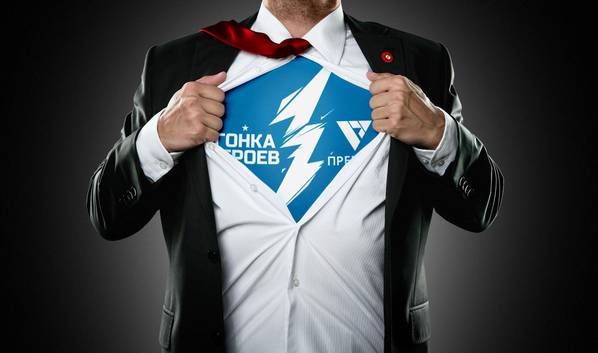 Дизайн иллюстрации на футболку Гонка Героев