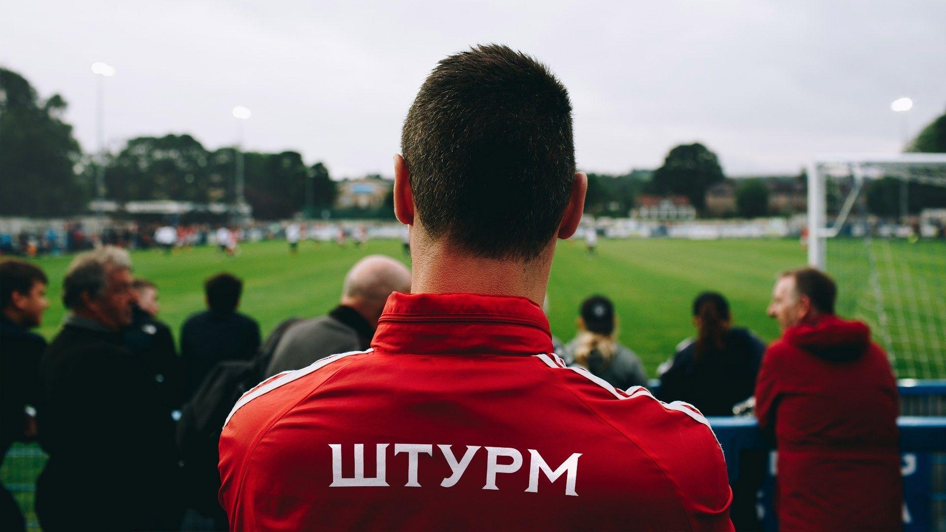 Логотип футбольного клуба Штурм