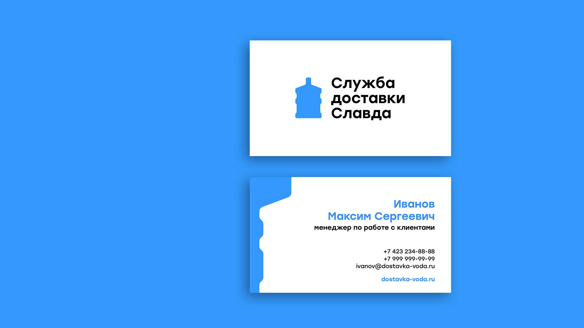 Доставка питьевой воды от Slavda