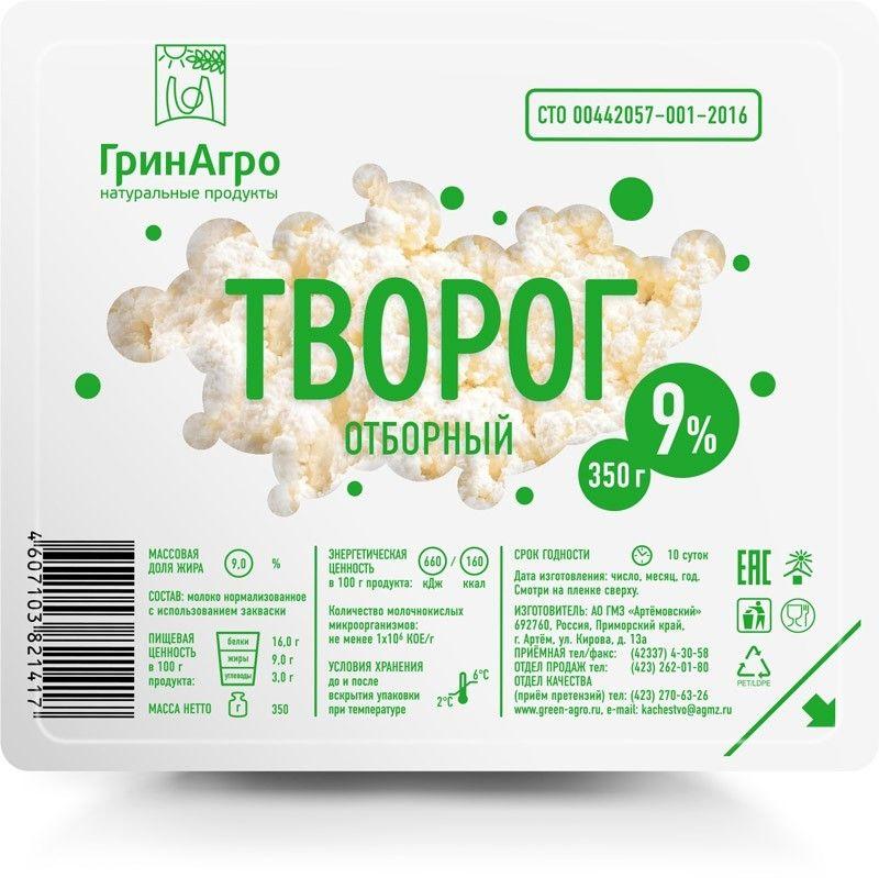 Дизайн упаковки во Владивостоке