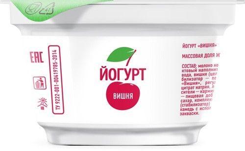 Упаковка йогуртов