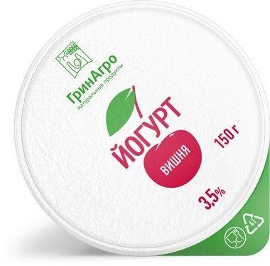 Дизайн упаковки йогуртов